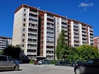 Екатеринбург, улица Академика Шварца, дом 6/2. многоквартирный дом
