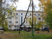 Yekaterinburg, Engels st, house 13. Apartment house