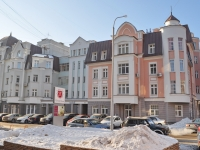 Yekaterinburg, Engels st, house 17. Apartment house