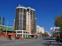 Екатеринбург, Энгельса ул, дом 36