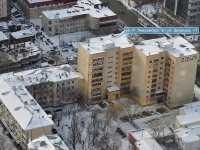Yekaterinburg, Engels st, house 11. Apartment house with a store on the ground-floor