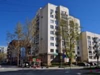 Екатеринбург, Энгельса ул, дом 19