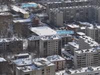Екатеринбург, Энгельса ул, дом 29