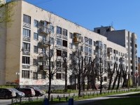 Екатеринбург, Энгельса ул, дом 21