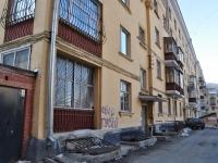 Yekaterinburg, Malyshev st, house 1. Apartment house