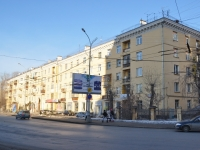 neighbour house: st. Malyshev, house 1. Apartment house