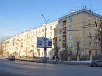 Екатеринбург, улица Малышева, дом 1. многоквартирный дом