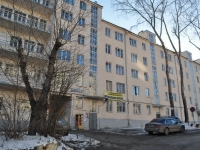 Yekaterinburg, Malyshev st, house 2Ж. Apartment house