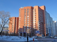 Yekaterinburg, Malyshev st, house 3. Apartment house