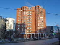 neighbour house: st. Malyshev, house 3. Apartment house