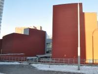 Yekaterinburg, Malyshev st, house 4А. office building