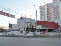 Екатеринбург, улица Малышева, дом 4А. офисное здание