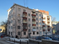 neighbour house: st. Malyshev, house 4. Apartment house