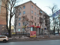 Yekaterinburg, Malyshev st, house 4. Apartment house
