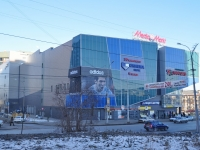 Yekaterinburg, retail entertainment center АЛАТЫРЬ, Malyshev st, house 5