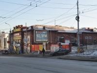 Екатеринбург, Малышева ул, дом 6