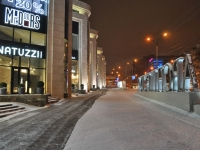 Yekaterinburg, shopping center ARCHITECTOR, Malyshev st, house 8