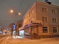 Екатеринбург, улица Малышева, дом 10. многоквартирный дом