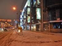 Екатеринбург, Малышева ул, дом 16