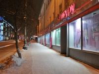 Екатеринбург, Малышева ул, дом 19