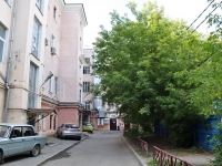 Yekaterinburg, Malyshev st, house 23. Apartment house with a store on the ground-floor
