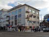 neighbour house: st. Malyshev, house 24. multi-purpose building