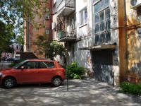 Yekaterinburg, Malyshev st, house 24. multi-purpose building