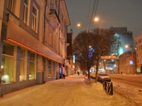 Yekaterinburg, Malyshev st, house 27. Apartment house