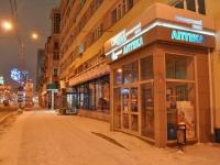 Екатеринбург, Малышева ул, дом 28