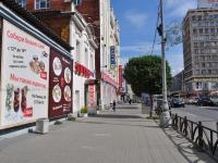 Yekaterinburg, Malyshev st, house 29А. store