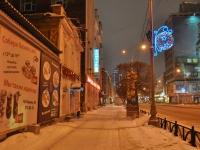 叶卡捷琳堡市, Malyshev st, 房屋 29А. 商店