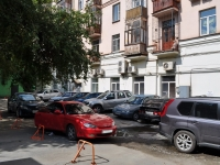 Yekaterinburg, Malyshev st, house 30. Apartment house