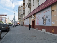 neighbour house: st. Malyshev, house 30. Apartment house
