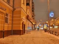 Yekaterinburg, Malyshev st, house 30. Apartment house