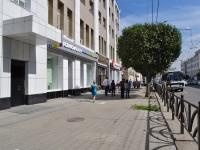 Yekaterinburg, Malyshev st, house 31А. multi-purpose building