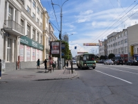 Yekaterinburg, Malyshev st, house 31Б. bank