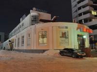 Yekaterinburg, Malyshev st, house 31Д. office building