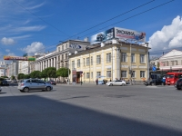 neighbour house: st. Malyshev, house 31Г. office building