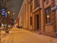 Yekaterinburg, Malyshev st, house 31В. bank