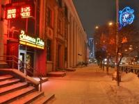 Екатеринбург, улица Малышева, дом 31В. банк