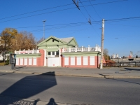 neighbour house: st. Malyshev, house 31З. store