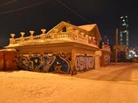 Екатеринбург, улица Малышева, дом 31З. магазин