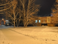 Yekaterinburg, Malyshev st, house 31. Apartment house