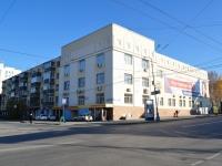 Yekaterinburg, governing bodies Министерство общего и профессионального образования Свердловской области, Malyshev st, house 33