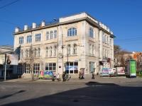 neighbour house: st. Malyshev, house 37. dental clinic