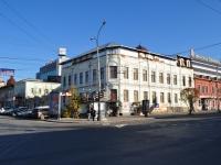 Екатеринбург, улица Малышева, дом 39. многофункциональное здание