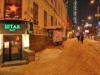 Yekaterinburg, Malyshev st, house 39. multi-purpose building