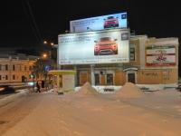 Екатеринбург, улица Малышева, дом 43. магазин