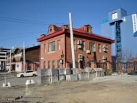 Yekaterinburg, Malyshev st, house 47А. office building