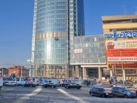 """Екатеринбург, офисное здание бизнес-центр """"Высоцкий"""", улица Малышева, дом 51"""